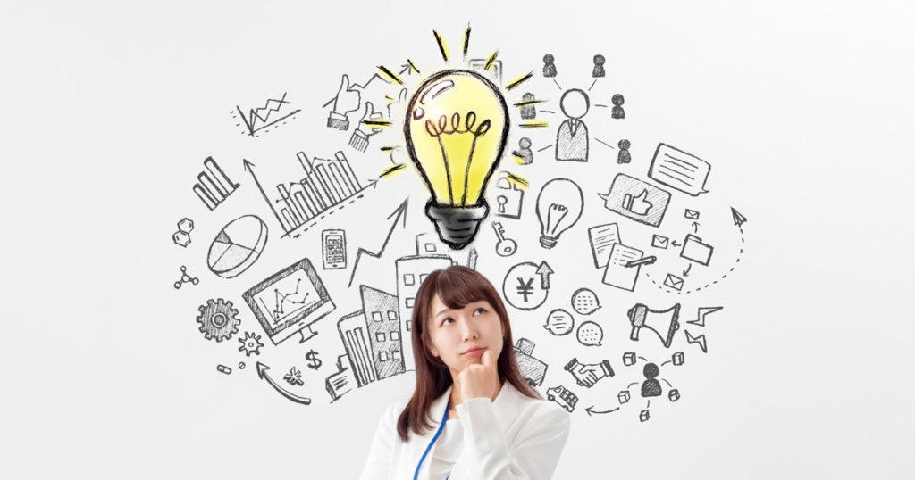 起業したいけどアイデアがないを解決!稼げるネタ7選&失敗しない起業法イメージ6